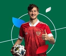 Поддерживай сборную России по футболу — получай выгоду в adidas