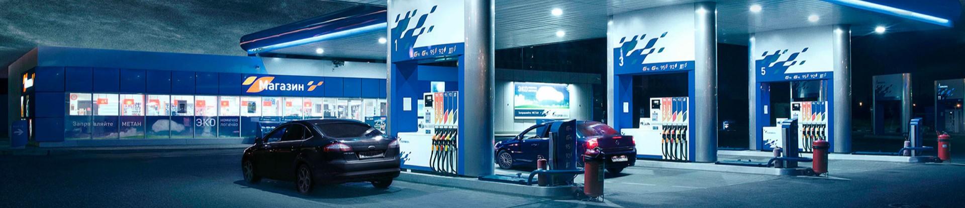 Быстрая оплата топлива в сети АЗС «Газпромнефть» по картам «Мир» ВТБ