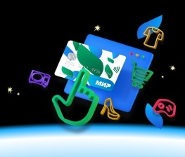 Выгодный сезон с картой «Мир» на Ozon