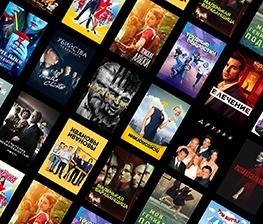 Большая коллекция сериалов, популярных телеканалов и фильмов