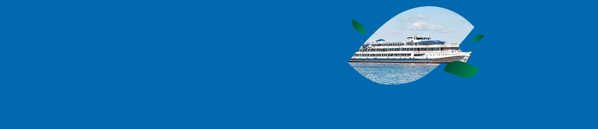 Круизная судоходная компания