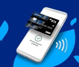 Плати с Mir Pay картой ВТБ – получай 500 рублей