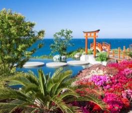 Прогулки и отдых в японском саду «Шесть чувств»