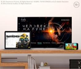 Один из крупнейших видеосервисов в СНГ для просмотра ТВ и Кино