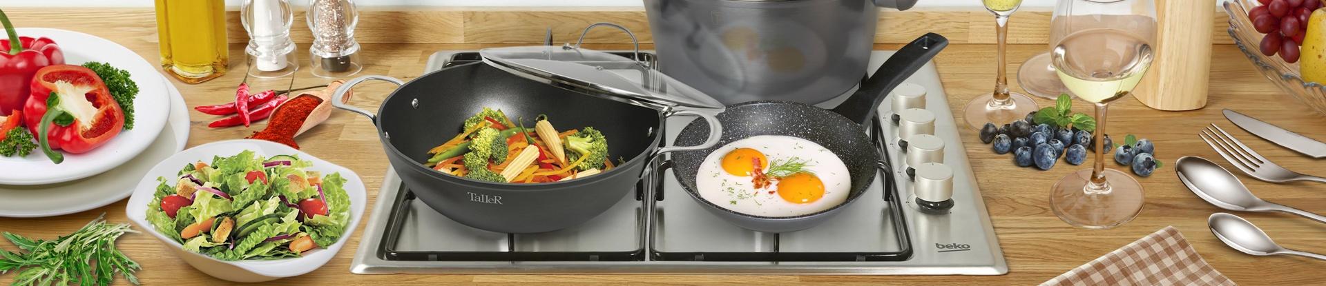 Посуда и товары для дома и отдыха