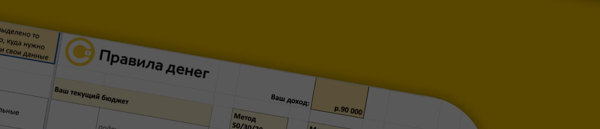 Premium подписка всего за 399 рублей