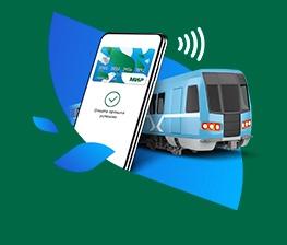 Выгодный проезд с картой «Мир» в метро, на МЦК и МЦД