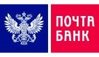 Почта Банк (АО)