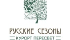 Русские Сезоны — Курорт «Пересвет»