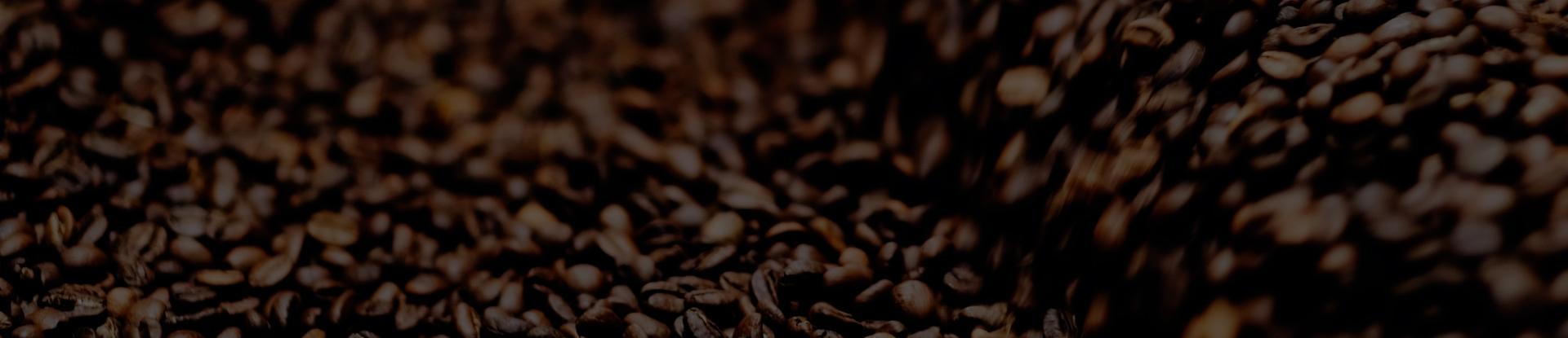 Хороший кофе с выгодой
