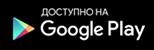 Программа лояльности «Мир» Android