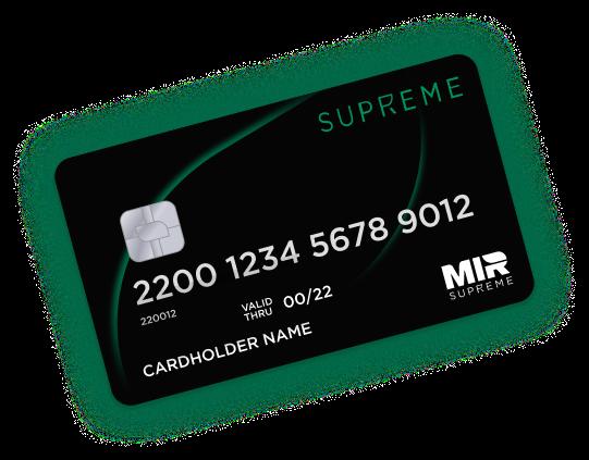 card-logo